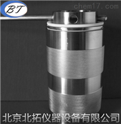 高壓消解罐(水合反應釜)BTF200