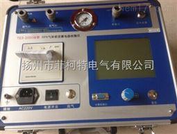 MJD全自动SF6密度继电器测试仪