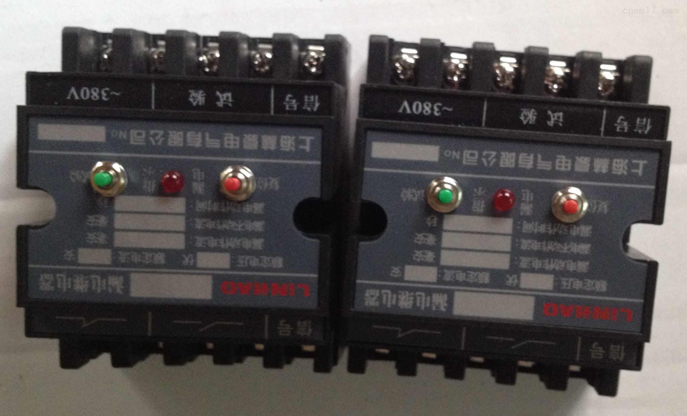 pilz继电器75102 供应pilz皮尔兹75103安全自动化-pnoz安全继电器系列
