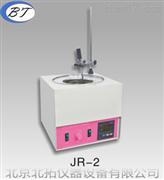 恒温磁力搅拌器 JR-2