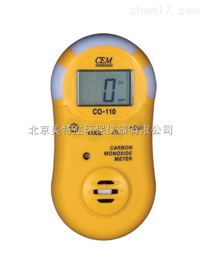 CO-110一氧化碳检测仪 便携式气体检测仪