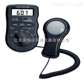 DT-1300 袖珍型照度计 数字照度仪