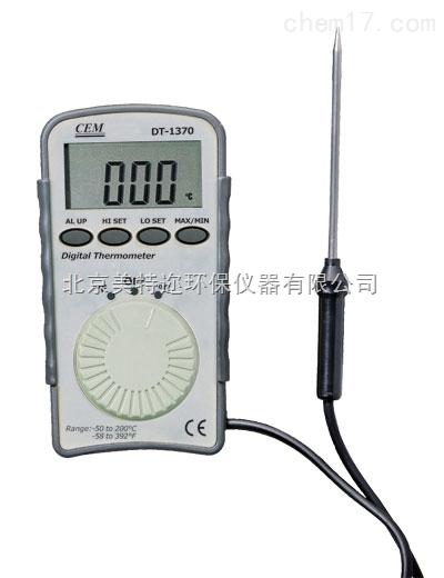 DT-1370 温度测试仪 接触式测温仪