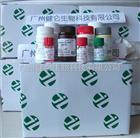 合成抗菌药喹诺酮酶联检测试剂盒