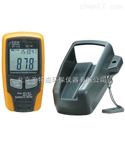 DT-172/172TK 迷你型温湿度数据记录仪 手持温湿度记录仪