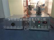 DMS-SH电水壶寿命试验机