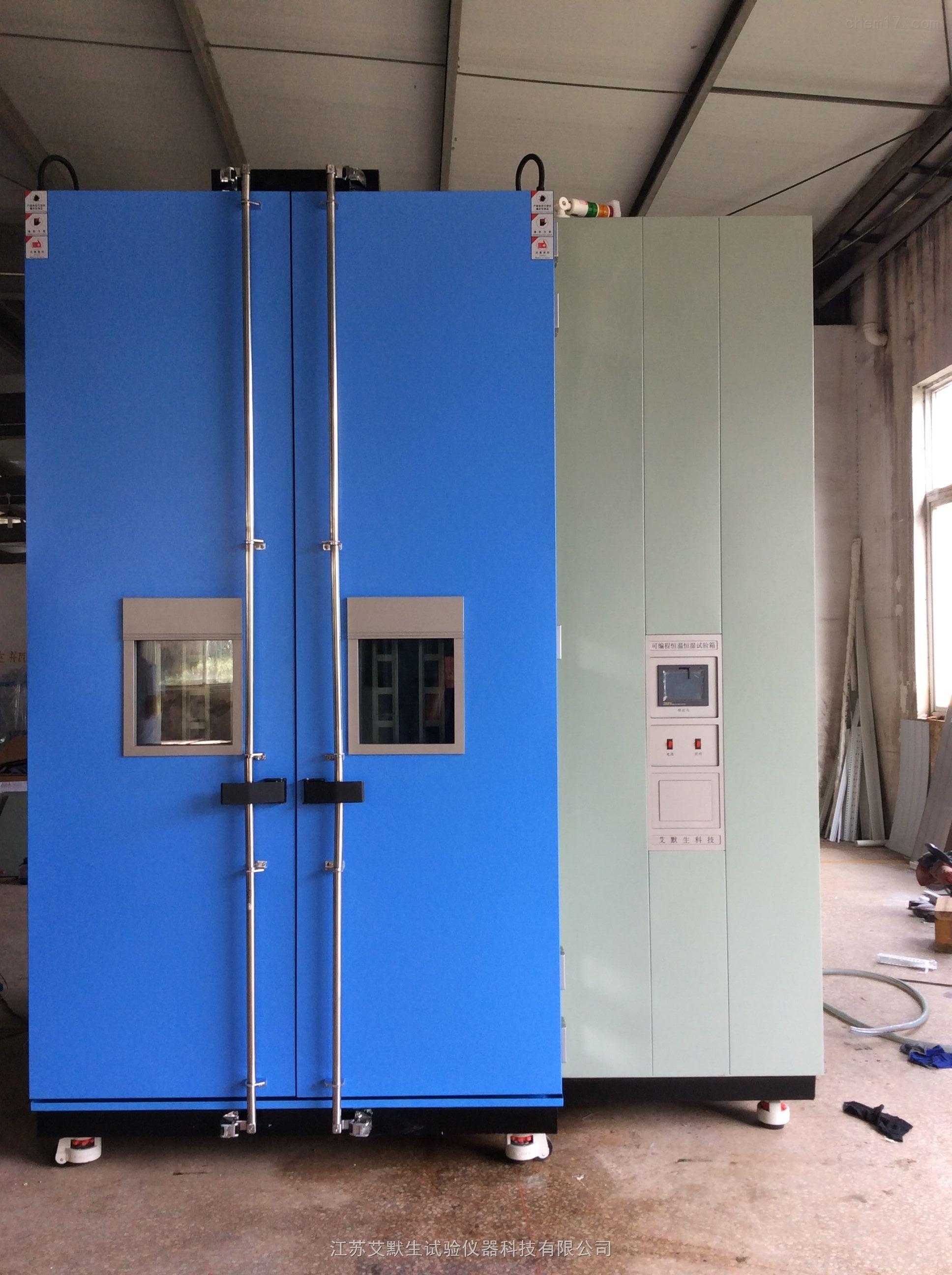 太阳能组件高低温湿冻试验箱