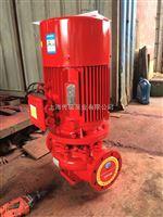 XBD6.0/20G-LXBD型3CCC证书消防泵