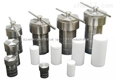水热合成高压反应釜型号,KH水热合成反应釜巩义予华厂家直销