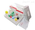 药物残留检测试剂盒(莱克多巴胺,克伦特罗,沙丁安醇),生命科学分析