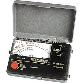 共立MODEL 3166共立MODEL 3166 指针式绝缘电阻测试仪