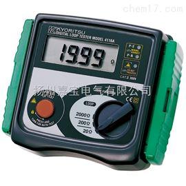 MODEL4116A /MODEL4共立MODEL4116A /MODEL4118A 回路电阻测试仪