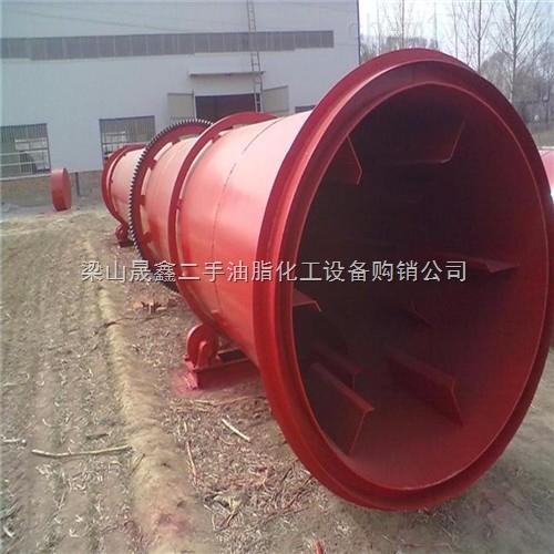 轉讓化工機械設備二手干燥設備18米*1.8米滾筒刮板干燥機