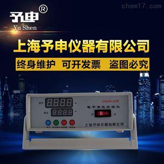 ZNHW-II智能控溫儀