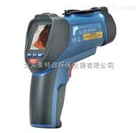 DT-9860 专业红外线摄温仪 红外测温仪价格