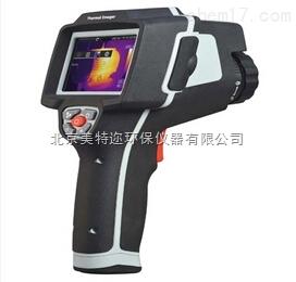 DT-9873B红外热成像仪价格  北京红外成像仪