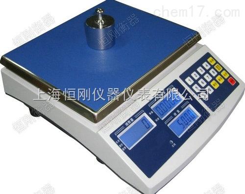 30公斤可接电脑电子桌秤