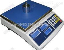 电子桌秤30公斤可接电脑电子桌秤
