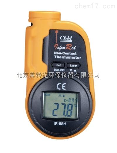 IR-88H激光笔红外测温仪 手持测温枪价格
