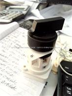 BA8050-S防爆旋轉按鈕(兩檔、三檔)
