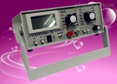 zc-90d-高绝缘电阻测量仪-上海康登电气科技有限公司
