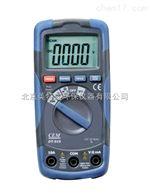 DT-919便携式数字万用表