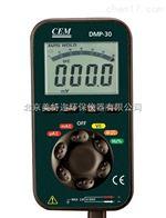 DMP-30卡片数字万用表价格