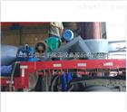 低价出售二手节能褐煤滚筒干燥机价格