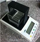 固液体密度测试仪 固液体密度测定仪 固液体比重计 液体比重测量仪 液体密度测定仪