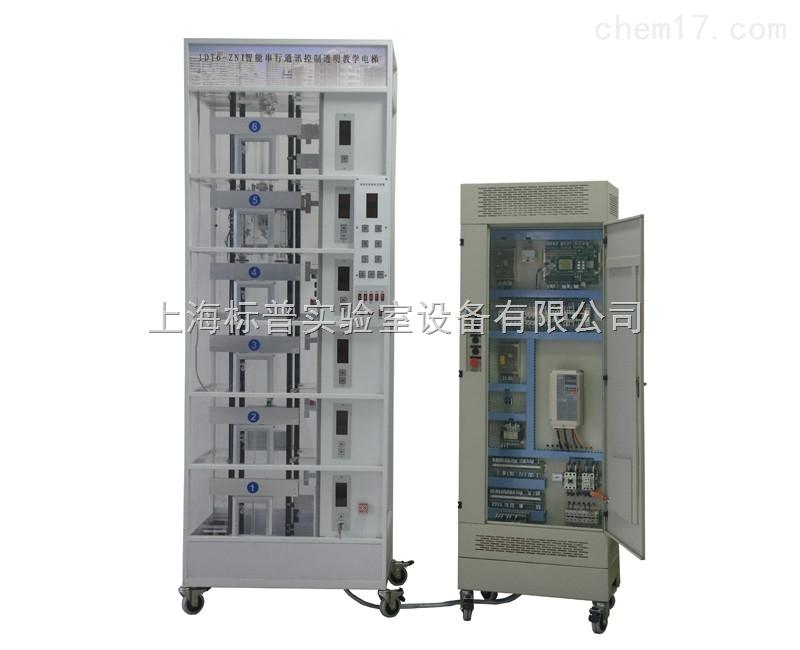 智能串行通讯控制透明教学电梯(微机控制)|透明仿真电梯教学模型