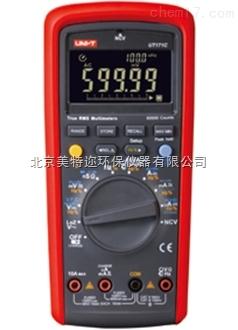 UT531绝缘万用表 数字万用表价格