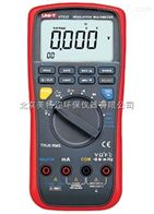 UT532绝缘万用表  数字万用表价格