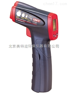 UT300A红外测温仪 UT300B红外测温仪 UT300C红外测温仪