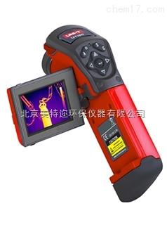 UTi100红外热成像仪