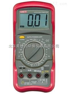 UT54通用型数字万用表 UT55便携式数字万用表价格