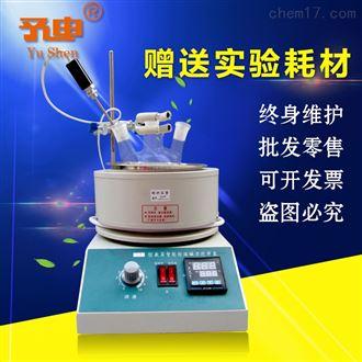SZCL-3A-2000ml智能帶不鏽鋼活鍋磁力攪拌電熱套