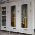 MD智能型安全工器具櫃