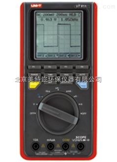 UT81A示波型数字万用表 UT81B数字万用表价格 UT81C数字万用表