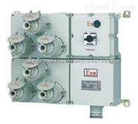 江蘇BCX51防爆插座箱檢修箱和BXS51防爆檢修電源箱生產廠家