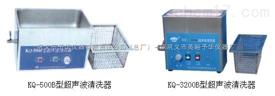 台式超声波清洗器(巩义予华仪器厂家直销)