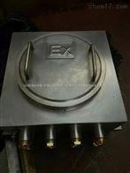 河北CJX51不锈钢防爆接线箱定制-防爆电机接线盒现货