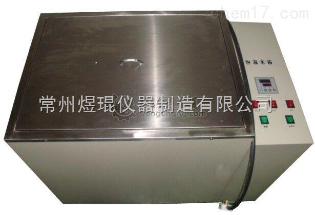 大型恒温水箱