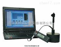 LHL500里氏硬度测试分析仪