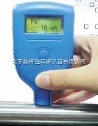 leeb250磁感应测厚仪 leeb251电涡流测厚仪 leeb252两用漆膜测厚仪