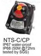 NTS-C/CP美国NUTORK限位开关