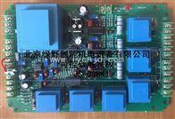 JS-03BK1可控硅触发板