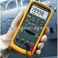 Fluke 83V工业多用数字万用表