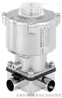 德国宝德BURKERT隔膜阀2036 - Robolux 多通路多接口隔膜阀,气动操作