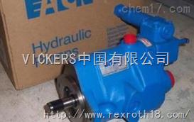 威格士vickers叶片泵液压现货供应正品直销