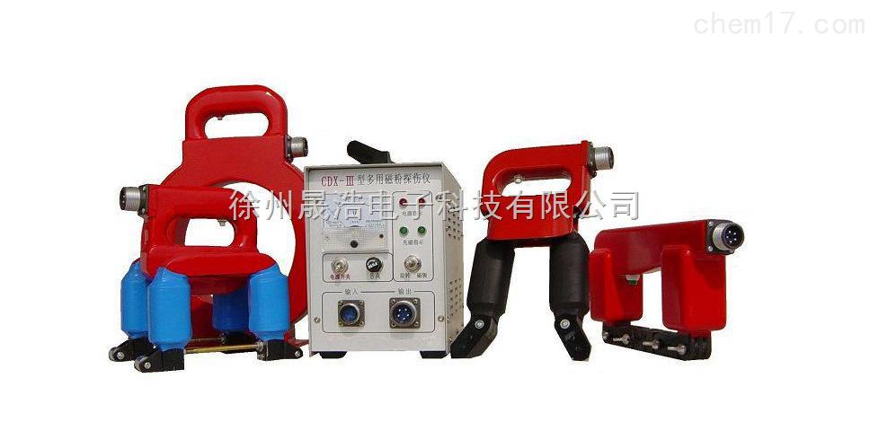 CDX-I-多用磁粉探伤机/多探头磁粉探伤仪